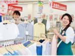 ファミリーファッション オギノ信州山形店