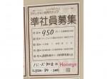Honeys(ハニーズ) 知立店