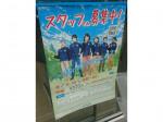 ファミリーマート 市谷本村町店