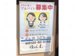 讃岐屋 八木店