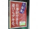肉汁餃子製作所 ダンダダン酒場 川越店