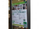 ビオセボン 赤坂店
