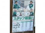 セブン-イレブン 大阪三先1丁目店
