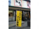 魚魚丸 刈谷店