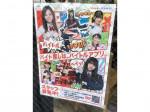 ファーストキッチン 五反田東口店