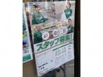 セブン-イレブン 昭島中神駅南口店