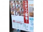 セブン-イレブン あきる野小川店