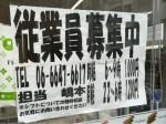 セブン-イレブン 大阪大国1丁目店