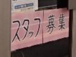 こり・トリーゼ 岡崎明大寺店