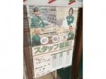 セブン-イレブン 横浜本牧2丁目店