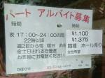 かほりや(KAHORIYA)