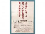 DECORA CREAMERY(デコラクリーマリー) ダイバーシティ東京プラザ店