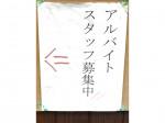 水炊 駿(シュン)