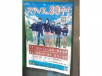 ファミリーマート 江戸堀一丁目店