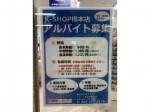 K-shop(ケイショップ) ALOT 橋本店