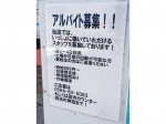 ゲームプラザ33 岡崎店