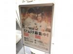 MAX CAFE 大阪本町店