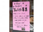 肉ya!Burgers(ニクヤ バーガーズ)