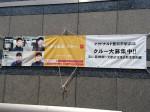 マクドナルド 豊田市駅前店
