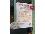 NATURAL KITCHEN&(ナチュラルキッチンアンド) 広島シャレオ店
