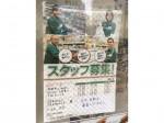 セブン-イレブン 文京真砂坂上店