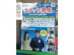 ファミリーマート 大井二丁目店