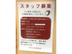 リトルマーメイド ゆめタウン柳井店