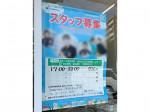 ファミリーマート 摂津千里丘二丁目店