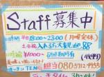mother'ず kitchen TEN(マザーズキッチン テン)