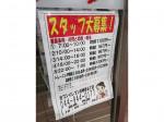 セブン-イレブン 川崎菅6丁目店