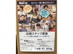 Right-on(ライトオン) イオンモール太田店