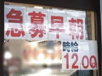 キッチンオリジン 吹田店