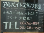 Cafe&Bar a2(カフェ&バー アー) 西中島店