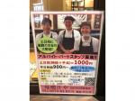 味噌汁や SMARK伊勢崎店