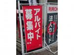 ゼネラル 国際油化(株) オブリブラーザ早稲田SS