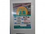 セブン-イレブン ハートイン JR膳所駅改札口店