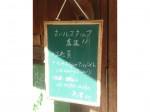 ピッツェリア・ギタロー 赤坂店