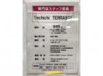 Te chichi TERRASSE(テチチ テラス) ゆめタウン丸亀店