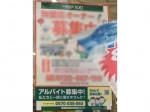 ローソンストア100 淀川木川西店