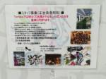 terrace(テラス) 心斎橋店