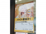 セブン-イレブン 荒川尾竹橋店