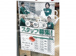セブン-イレブン 練馬上石神井2丁目店
