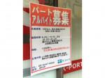 K-PORT DRUG MART 五反田駅前店
