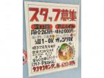 タコタコキング(TAKOTAKO KING) 本店