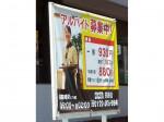 COCO'S(ココス) 笹野店