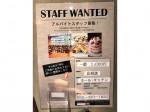 珈琲舎 表参道(コーヒーシャ オモテサンドウ) KITTE名古屋店