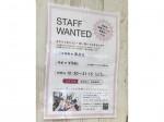 shop in(ショップイン) 心斎橋オーパ店