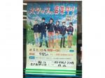 ファミリーマート 狛江岩戸南四丁目店