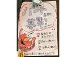 GRILL FUKUYOSHI ボーノ相模大野店
