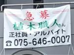 株式会社吉翔堂